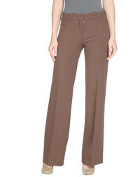 Повседневные брюки Super Blond