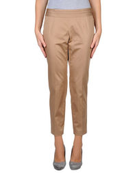 Классические брюки Seventy