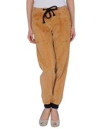 Повседневные брюки LES Prairies DE Paris