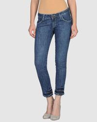 Джинсовые брюки-капри Siwy