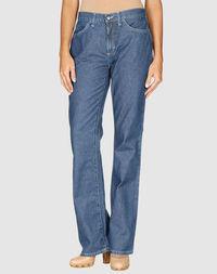 Джинсовые брюки Ferre' Jeans