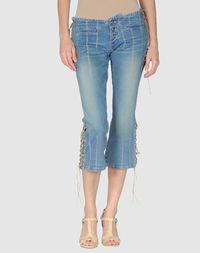 Джинсовые брюки-капри Parasuco Denim Cult