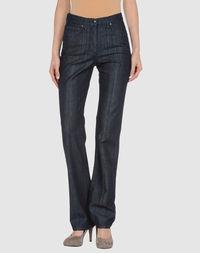 Джинсовые брюки Baroni