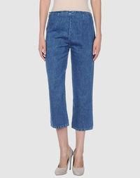 Джинсовые брюки-капри Iceberg Jeans