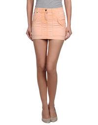Джинсовая юбка Parasuco Cult