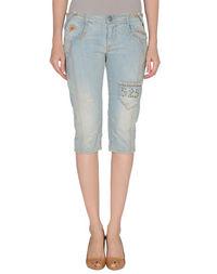 Джинсовые брюки-капри 525