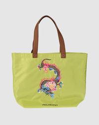 Большая сумка из текстиля Philosophy DI Alberta Ferretti