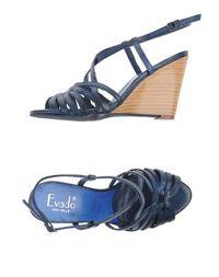 Обувь на танкетке Evado