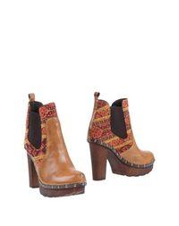 Коричневые Полусапоги и высокие ботинки G.J.L.
