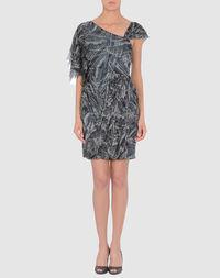 Короткое платье Catherine Malandrino