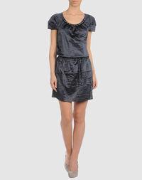 Короткое платье Beija