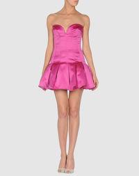 Короткое платье Cailan'd