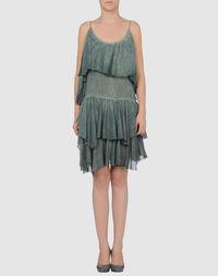 Короткое платье Superfine