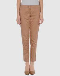 Повседневные брюки Chicca Lualdi Beequeen