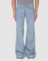 Джинсовые брюки S.O.S.