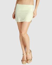 Пляжное платье Sucrette