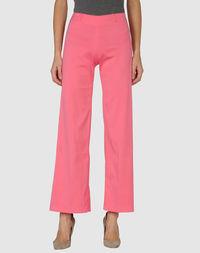 Классические брюки Trussardi Jeans