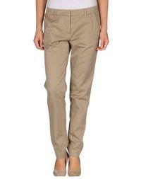 Повседневные брюки C.On.Tainer