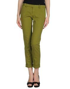 Джинсовые брюки Metradamo
