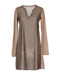 Короткое платье Grazia'lliani
