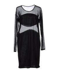 Короткое платье Maison Rabih Kayrouz