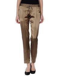 Повседневные брюки Hamish Morrow