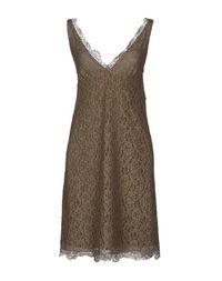 Короткое платье CP Objets DE DÉsir