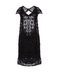 Короткое платье Bolongaro Trevor