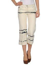 Джинсовые брюки-капри Dolce &Amp; Gabbana