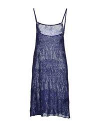 Платье до колена Asola