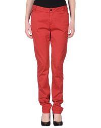 Повседневные брюки Staff Jeans &Amp; CO.