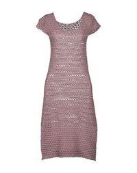 Платье до колена Wetpaint