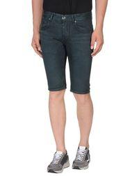 Бермуды Selected Jeans
