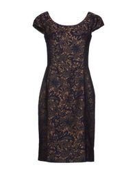 Платье до колена ANA Pires