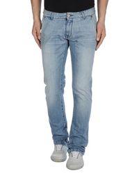Джинсовые брюки Purple Sartorial Denim