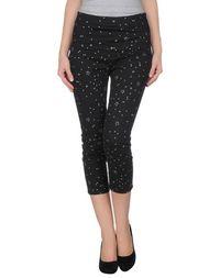 Джинсовые брюки-капри Lulu &Amp; CO
