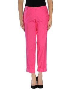 Повседневные брюки Paola Aragone