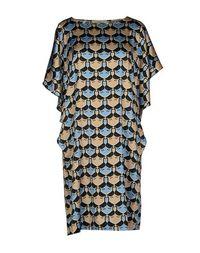 Короткое платье L' Autre Chose