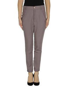 Повседневные брюки Nell&Amp;Me