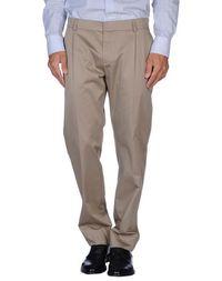 Повседневные брюки Paul &Amp; JOE