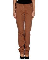 Повседневные брюки Windsor.