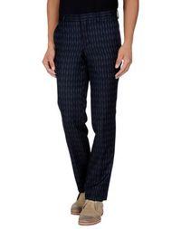Повседневные брюки E. Tautz