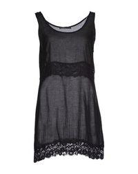 Короткое платье Alanred