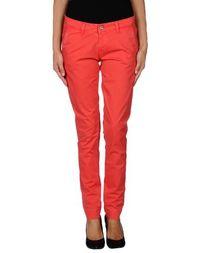Повседневные брюки Portobello BY Pepe Jeans
