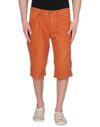 Джинсовые бермуды Staff Jeans &Amp; CO.