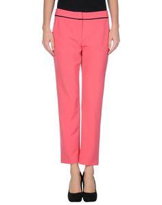 Повседневные брюки MAX &Amp; CO.