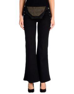 Джинсовые брюки Abitu D'italy