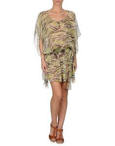Пляжное платье Pinko Skin