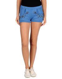 Повседневные шорты Blugirl Folies