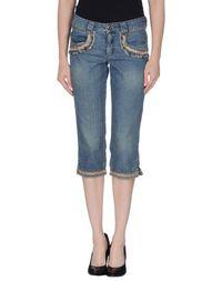 Джинсовые брюки-капри Scervino Street